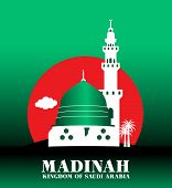 City of Madinah Saudi Arabia Famous Buildings