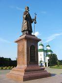 Monument To Bishop Eoasaf Belgorodscky In Priluky