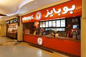 Popeyes Fast Food Restaurant