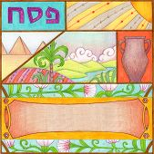 foto of passover  - Colorful Passover illustration that includes the word Passover in Hebrew at the top - JPG