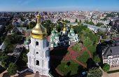 image of kiev  - aerial view of Saint Sophia Cathedral in Kiev - JPG