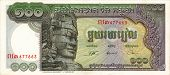 Hundred riels bill of Cambodia