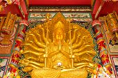 Shrine Of Golden Thousand-hand Quan Yin Bodhisattva