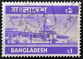 Bangladesh - Circa 1950: A Stamp Printed In Bangladesh Shows Image Of The Court Of Justice
