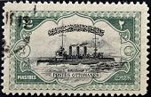 Turkey - Circa 1915: A Stamp Printed In Turkey Shows A Steamboat, Circa 1915