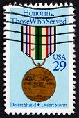 Postage Stamp Usa 1991 Desert Shield And Desert Storm