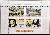 Stamps dedicated to 40th anniversary of the fall in combat of Che Ever onward to victory