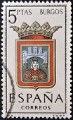 A stamp printed in Spain dedicated to Arms of Provincial Capitals shows Burgos
