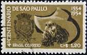 A stamp printed in Brazil dedicated to fourth centenary of Sao Paulo