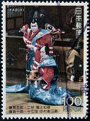 A stamp printed in Japan shows Kabuki