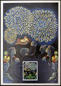 A stamp printed in Liechtenstein shows fireworks at Vaduz Castle