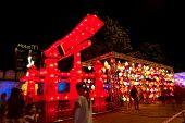 Thailand International Lantern Festival