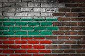 Dark Brick Wall - Bulgaria