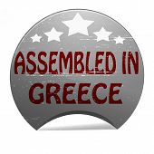 Assembled In Greece