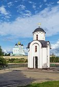 Chapel Of St. Olga, Pskov