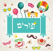 pic of traditional  - design for Jewish holiday  Purim with masks and traditional props - JPG