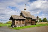 Small wooden church at Kizhi, Russia