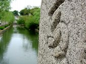 Kurashiki Stone