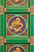 Decorative Ceiling Traditional Chinese