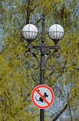 KIEV, UKRAINE -APR 6, 2014: No dogs sign .Recreatio nal area of Kiev. .April 6, 2014 Kiev, Ukraine