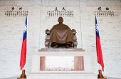 TAIPEI, TAIWAN-March 16: The large bronze statue of Chiang Kai-shek on March 16,2014 in Taipei, Taiw