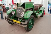 Retro Car On Display In Pavilion In Lvov