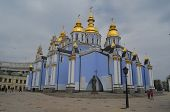 KIEV, UKRAINE - APR 7, 2014:St. Michael's Golden-Domed Monastery - Christian Orthodox cathedral.Apri