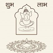 Illustration of  of lord Ganesha in frame with rangoli, lampion and text Subh Labh in black and white.