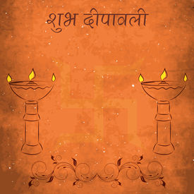 pic of swastika  - Illustration of illuminated oil lit lamp and swastika with hindi text of shubh diwali on grungy background - JPG