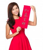 Woman with Fai Chun for Chinese new year, phrase meaning is everything goes smooth and good luck