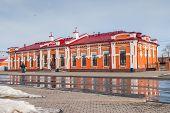 Yalutorovsk railway station, Russia