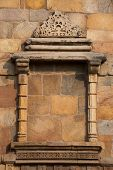 Decorative Window At Qutub Minar, Delhi, India
