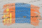 Flag Of Mongolia On Grunge Wooden Texture Painted With Chalk