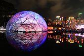 Victoria Park dome, Hong Kong