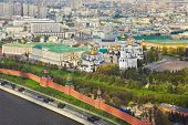 Moscow Kremlin - Russia - aerial view