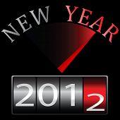 Постер, плакат: Новый год