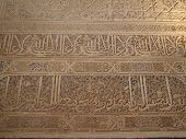 Islamic Writing Allahambra Granada B