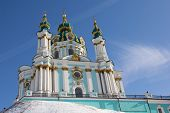 The Famous Ukrainian Autocephalous Orthodox  Saint Andrew's Church, Kiev, Ukraine