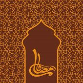 Arabic Islamic calligraphy of text Ramadan Kareem with floral design decorate mosque door on brown b