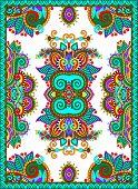 ukrainian floral carpet design for print on canvas or paper