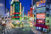 TOKYO, JAPAN - DECEMBER 17, 2012: Nightlife in theShinjuku District. The area is a famed nightlife and red-light district.