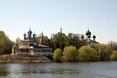 Travel in Russia. Golden Ring. Uglich. Kremlin