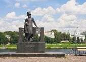 Monument To Alexander Pushkin In Tver, Russia