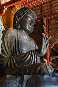 The Great Buddha (Daibutsu) at Todaiji Temple in Nara