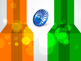 stock photo of ashoka  - Happy Indian Republic Day concept with colorful national flag colors stripes and Ashoka Wheel on grey background - JPG