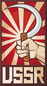soviet poster - hand holding sickle
