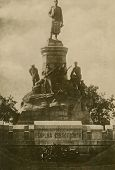 Sevastopol, UKRAINE - CIRCA  1953:  Vintage photo shows Monument to the soldiers - the defenders of Sevastopol. Russian text of the