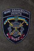 Kiev,Ukraine.Oct 16.Illustrative editorial.Chevron of Ukrainian Police in Ivano-Frankovsk region. .At October 16,2014 in Kiev, Ukraine