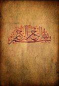stock photo of bismillah  - Arabian writing vintage islamic art - JPG