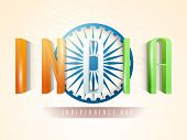 picture of indian independence day  - Glossy national tricolor text India on Ashoka Wheel decorated hi - JPG